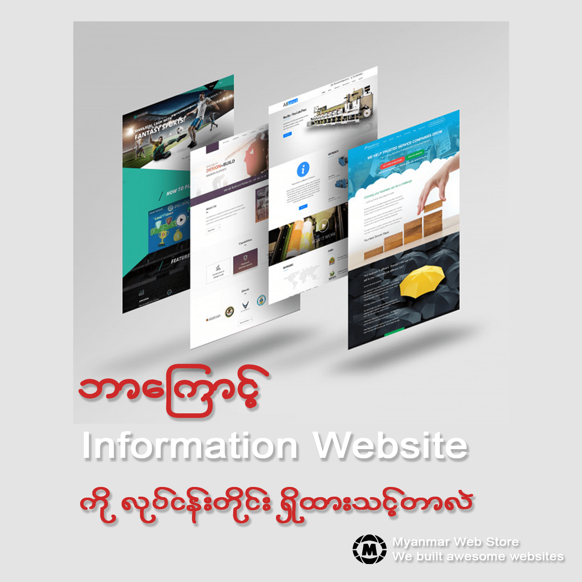 Information website for your business or customer that will inform your services, location to buy a service, etc